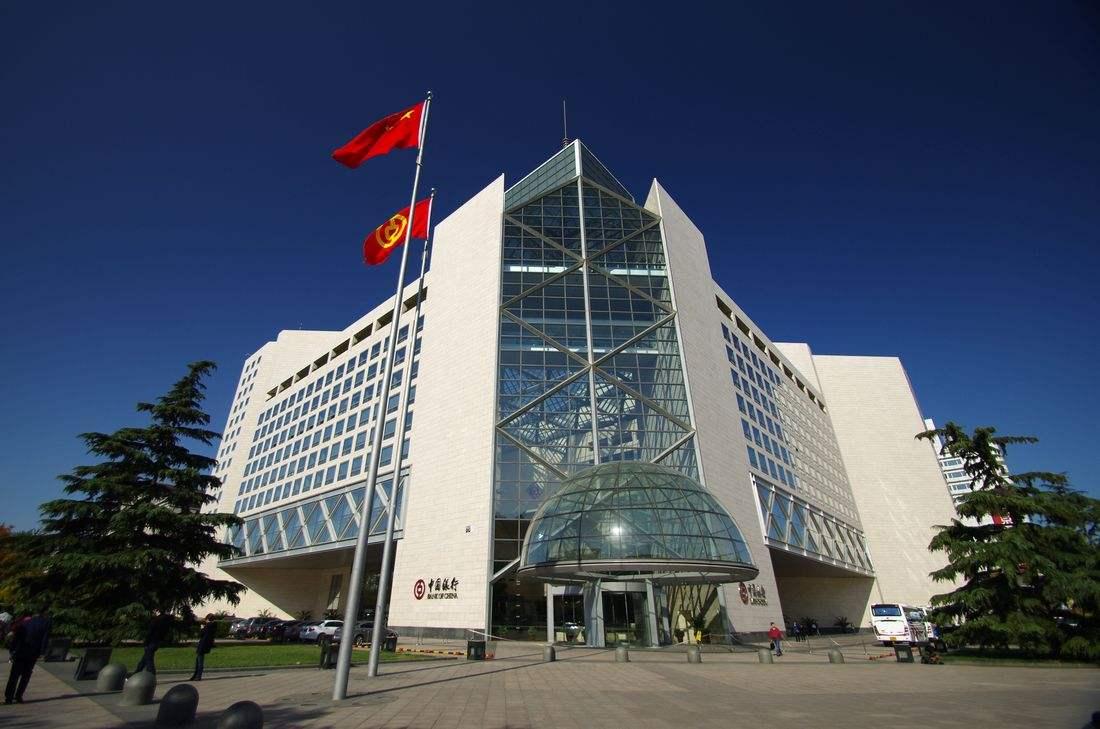 中国银行白银价格_银行黄金白银模拟交易软件 金投网桌面行情报价工具