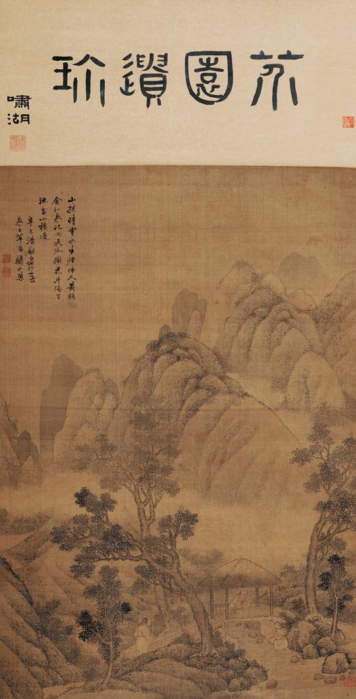龚贤弟子,寓居金陵的嘉兴人王槩画于1701年的《山卷晴云图》轴都通过