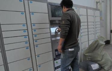 丰巢快递柜能存几天丰巢●快递柜可以放几天要收费或是快件退回等情况