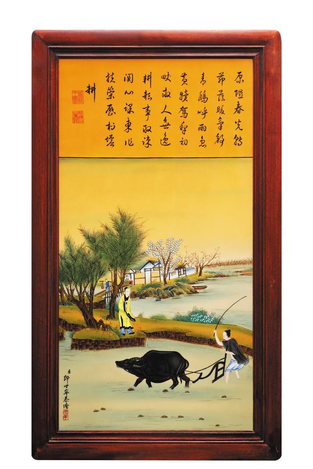 """""""张雷民收藏(瓷板画)暨书法作品展""""在河北省文联开幕"""