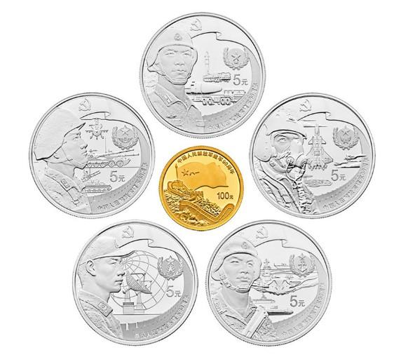 金银币市场迎来新项目 中央美术学院建校100周年金银纪念币