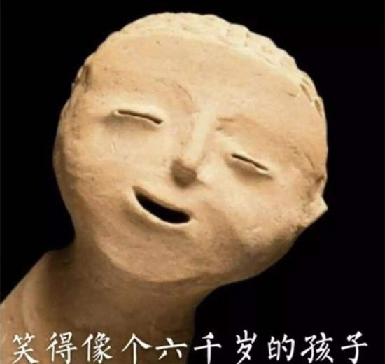 文物表情魔性文物卖起萌来实在太可爱啦!王俊凯的表情包搞笑图片图片