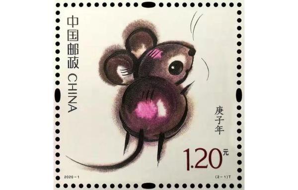 """""""《庚子年》特种邮票印刷开机仪式""""启动"""