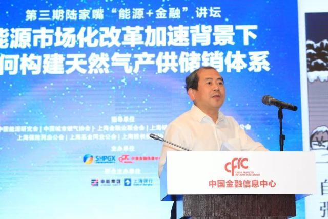 天然气产业链各主体高质量加强协同合作