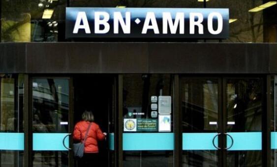荷兰银行:如果体系崩溃 黄金储备可以作为重建体系的基础