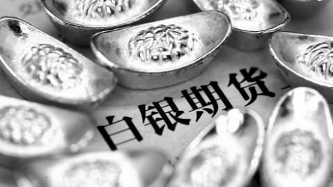 大宗商品多头受创 白银期货雪崩
