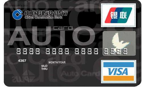 建行信用卡哪些值得办?