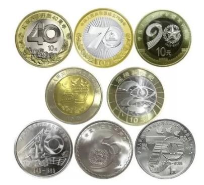 """盘点那些可称为艺术的""""数字纪念币"""""""