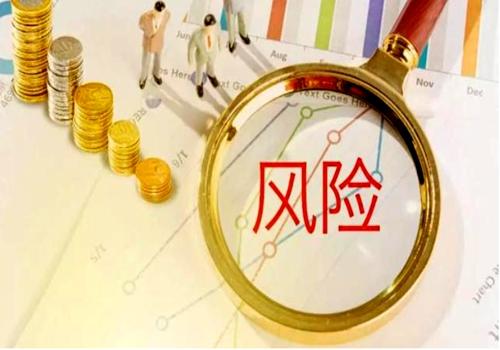 市场风险情绪推升 日内黄金走势偏空