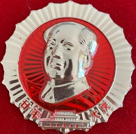 """""""极美品高浮雕二十周年国庆""""毛主席像章值多少钱?"""