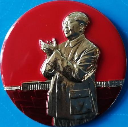 """""""鼓掌红漆特殊像章""""毛主席像章价格是多少?"""