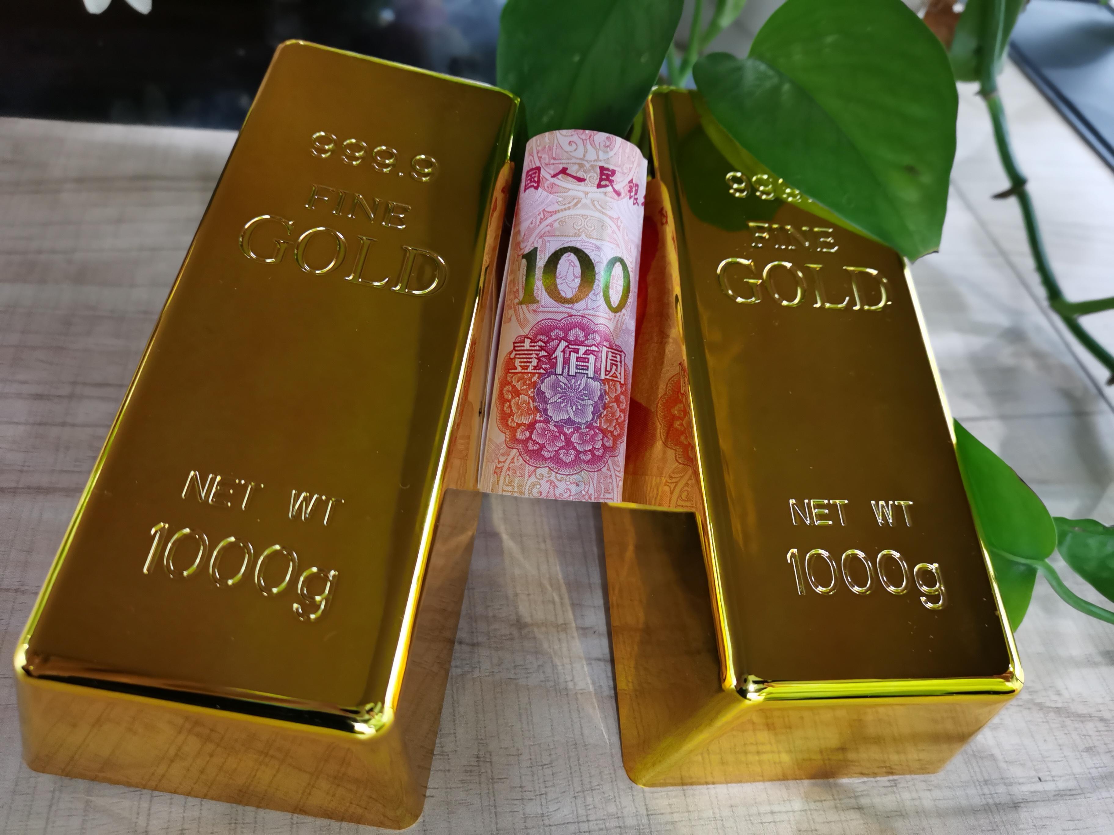 黃金價格一日下跌近6% 創七年來最大單日跌幅