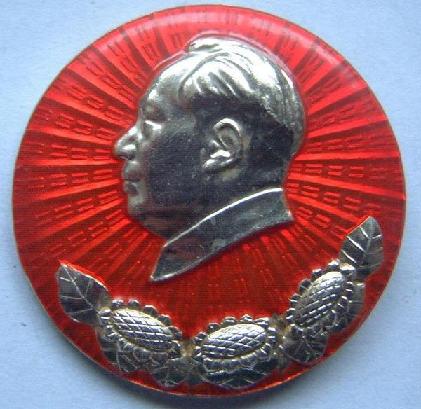 """""""中国人民解放军工程兵""""毛主席像章价格是多少?"""