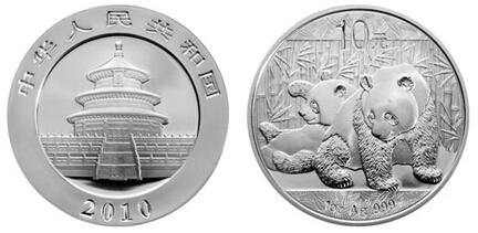10年熊猫银币