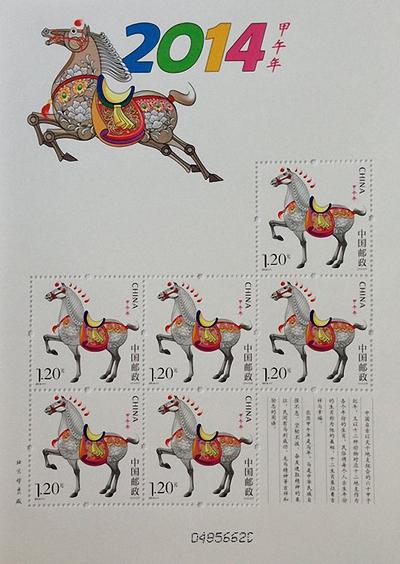 三轮马小版(202226)