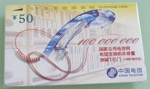 一亿门卡CNT33