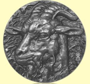 羊首小银章