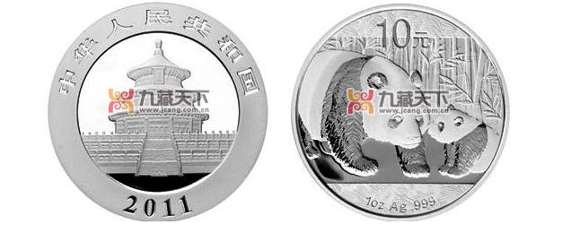 11版1盎司熊猫银