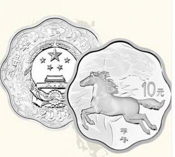 2014年1盎司梅花银马