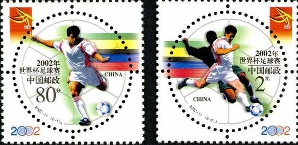 世界杯足球小全张