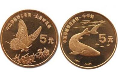 金斑喙凤蝶纪念币