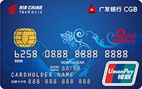 凤凰知音国航广发信用卡