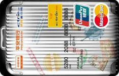 平安携程商旅卡(银联+Mastercard)