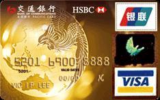 交行太平洋金卡(银联+VISA)