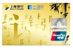 上海银行一城网联名金卡