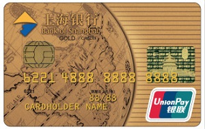 上海银行银联标准金卡