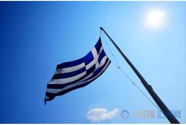 欧盟官员:希腊改革评估应尽快完成,以免再节外生枝