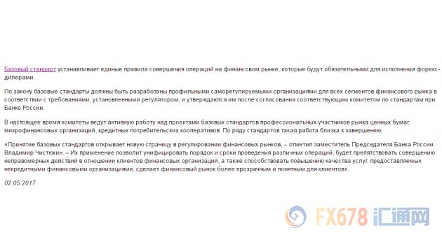Dfb forex