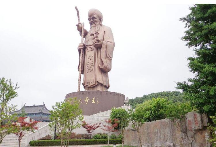 如皋中国长寿城景区