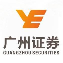 广州证券开户-只需3分,急速开户