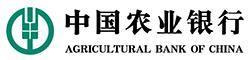 中国农业银行开户咨询