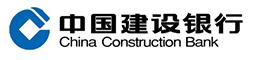 中国建设银行开户咨询