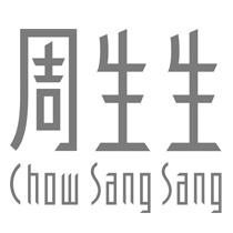 周生生香港乐园金店