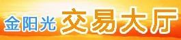 光大证券交易软件金阳光交易大厅