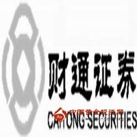 财通证券财运亨通版网上交易软件