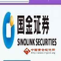 国金证券网上交易软件至强版