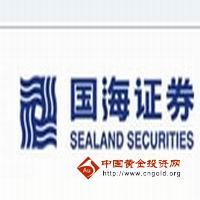 国海证券通达信行情交易软件