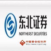 东北证券融e通手机炒股软件