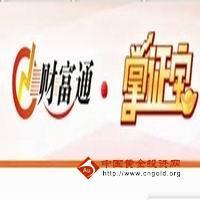 东莞证券掌证宝手机炒股软件