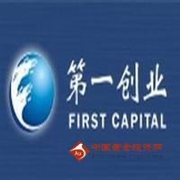 第一创业证券分析软件下载
