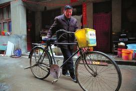 保管自行车27年归还 搬家5次都带着自行车
