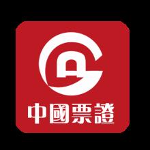 安贵票证交易平台