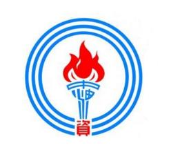 台湾中油股份有限公司