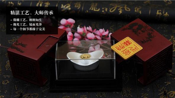 熊猫金币银元宝100克