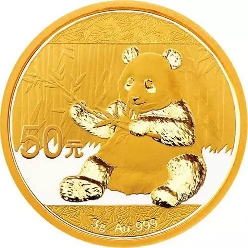 2017版熊猫普制封装金币3克