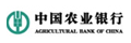 中国♀农业银行